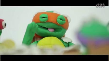 忍者神龟定格动画