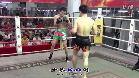 第404届《中国K-O拳赛》朱丁鹏 VS 刘威