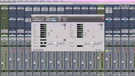 【5分钟混音技巧1】17. 5 Minutes To A Better Mix- Vocal Delay Trick