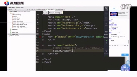 [春哥]React Native跨平台开发-ECMAScript语句