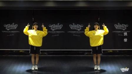 "TOPKING明星导师菲菲的最新教学视频""防弹少年团-FIRE"" Vol.4"