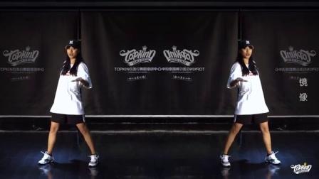 "TOPKING明星导师菲菲的最新教学视频""防弹少年团-FIRE"" Vol.2"