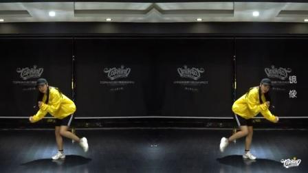 "TOPKING明星导师菲菲的最新教学视频""防弹少年团-FIRE"" Vol.3"