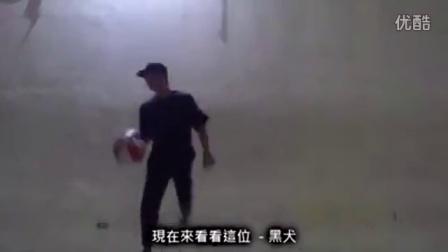 台湾fser cloud四分钟带你走进花式篮球世界
