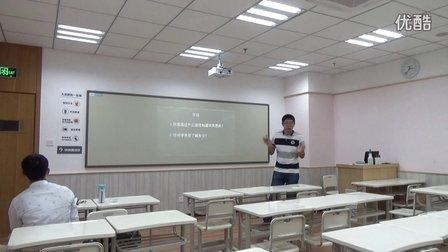 秋季第六讲课后作业练4
