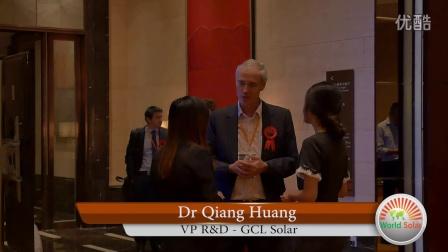 2016世界太阳能大会 World Solar Congress 2016