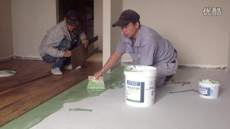 德国西陶夫STAUF R202实木&强化&户外地板安装胶使用视频