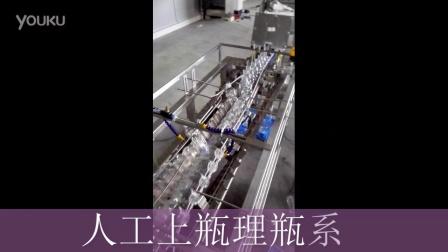 自动翻转理瓶系统-18951812590玖力智能jiuli