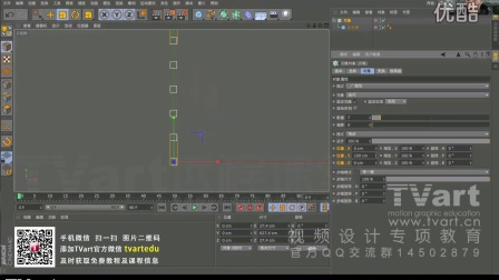 【TVart C4D自学四部曲(三)】3-1.克隆(一)