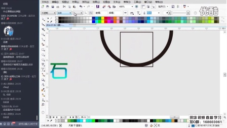 平面设计cdr教程 LOGO标志设计 CorelDRAW X7 cdr软件