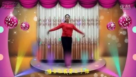 巴中珍珍广场舞《善良的姑娘》茉莉编舞