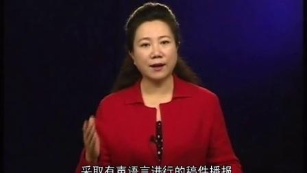 河南艺术职业学院 精品课 课程录像 0-1