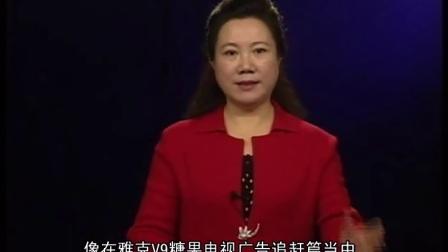 河南艺术职业学院 精品课 课程录像0-2