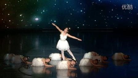 儿艺大舞台:月亮之下