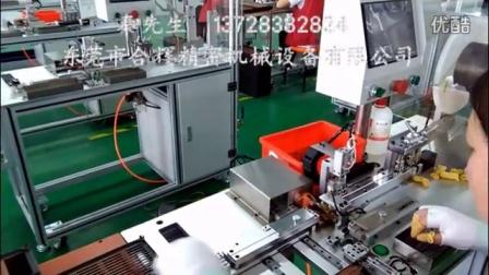非标自动化公司  手机行业散热管穿线机 非标设备