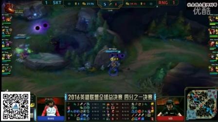 2016LOL英雄联盟S6全球总决赛8进4 SKT vs RNG 第三局
