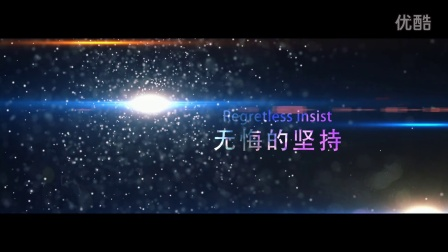 AE  PR  EDUIS震撼片头_5095