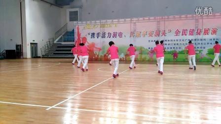 2016全民健身展演