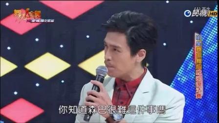 2016.10.15  蔡佳麟~愛妮雅舞力全開(敗部復活賽)--森巴