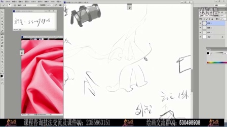 游戏美术绘画教程之材质讲解