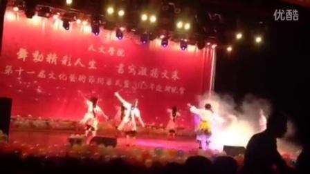 青海师范大学2015踢踏舞