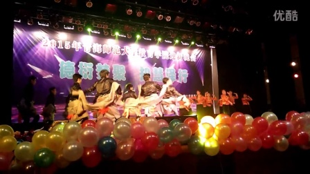 青海师范大学教育学院藏族民风舞蹈