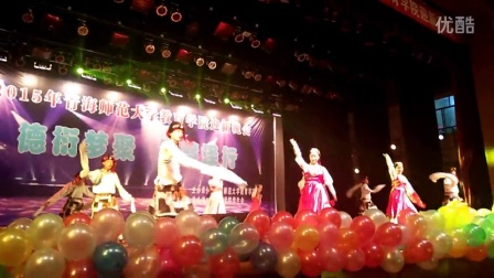 青海师范大学教育学院藏族舞蹈