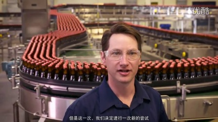System Plast Conveying at New Belgium Brewery_中字