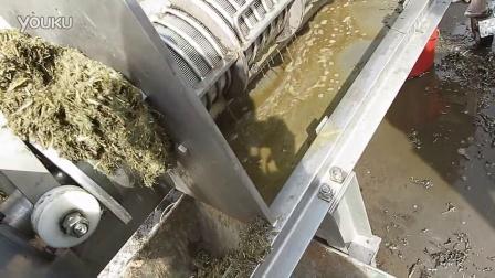 艾草榨汁机,压榨机,植物榨汁机,植物压榨机,中药渣脱水机,螺旋脱水机