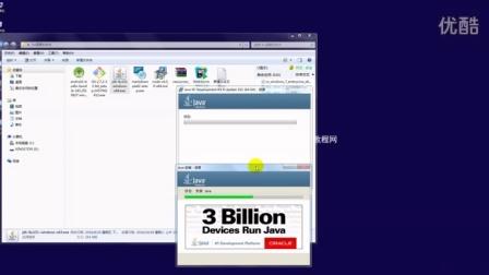 reactnative100.com视频-第一讲-Window下搭建Rn的环境