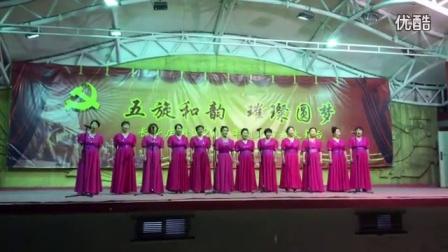 女声小合唱表演-QQHD视频_20160927214321_标清