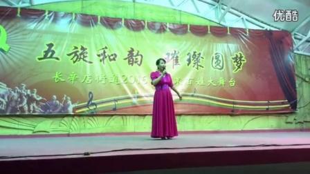 女声独唱表演-QQHD视频_20160927221707_标清