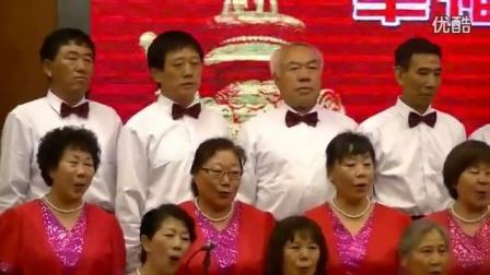 20160528比赛录像-和艺团《长江之歌》《南泥湾》_标清
