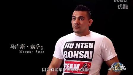 世界冠军教你巴西柔术