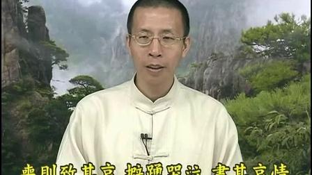 52-266-14a《孝經》研習報告(鍾茂森博士主講).wmv_标清