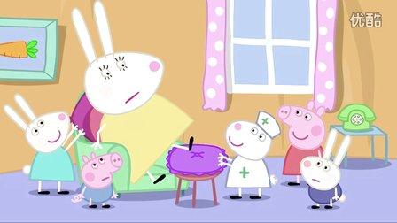 粉红猪小妹 第四季05 小猪佩奇