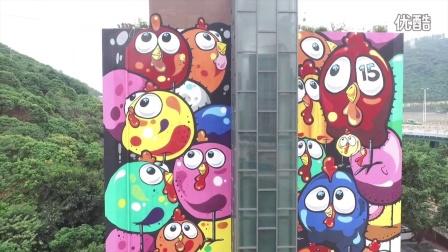 荔山工业园艺术墙绘 by CEET