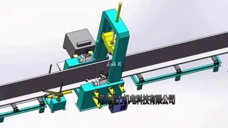 H钢生产线