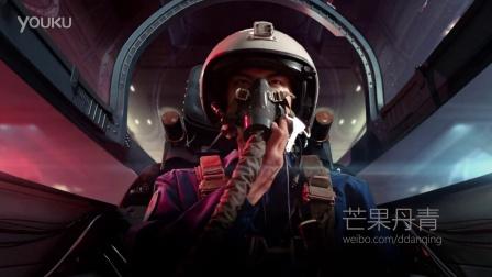 湖南卫视 真正男子汉第二季·空军篇 总片头