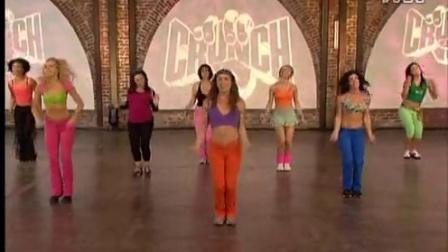Crunch - Cardio Go Go Dance