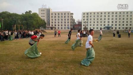 辽东学院服装与纺织学院【2016级素质拓展】