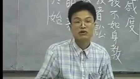 蔡禮旭老師 朱子治家格言 01_标清