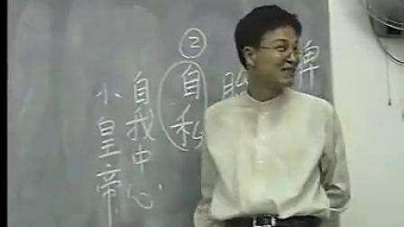 蔡禮旭老師 朱子治家格言 03_标清