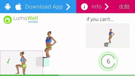 【七分钟燃脂-模拟/带时钟】7 Minute Workout to lose weight fast, burn fat and tone