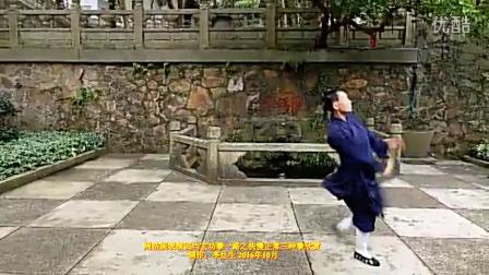 周洁妮表演武当玄功拳一路之快慢正常三种拳欣赏