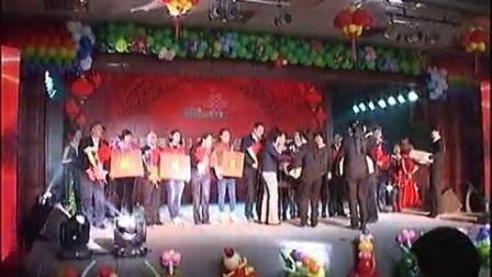 济宁市联通公司2015年度表彰迎春汇演