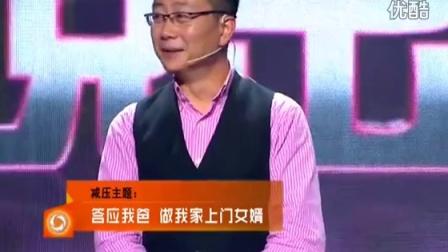 20150404千金爱上才子完整版