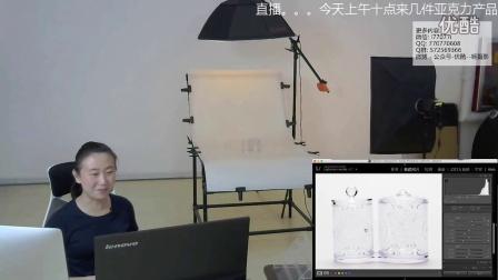 《啊摄影》斗鱼直播回放高透明亚克力产品拍摄2016-10-21