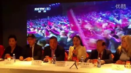 北京格桑梅朵大型公益新闻宣传发布会