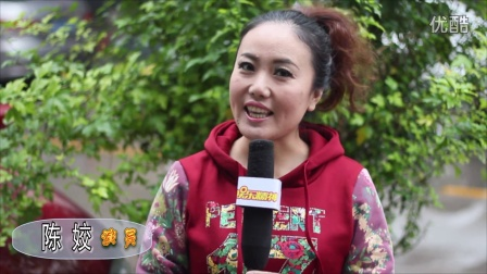 演员陈姣对网络大电影《离奇失踪》的祝福